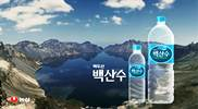 Mountain Water From Mt. Baekdu Containing Healthy Silica.