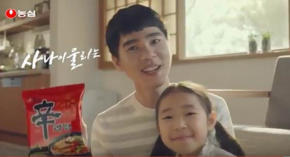 [Nongshim Shin Ramyun] Shinramyun CF By The Human Representative Lee Se Dol