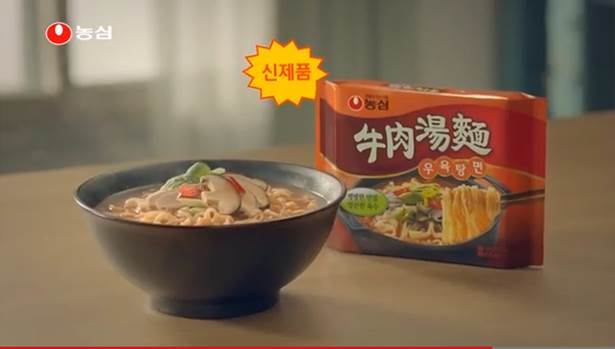 Beef Flavor Noodles TV ..