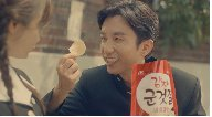 [Crispy Potato Snack] Crispy potato chip! Nongshim Crispy Potato Snack (Yoo Hee Yul, Shin So Yul)