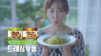 "[Salad Noodle] Refreshing and elegant Seo Hyun Jin Dressing Noodle CF (30"")"