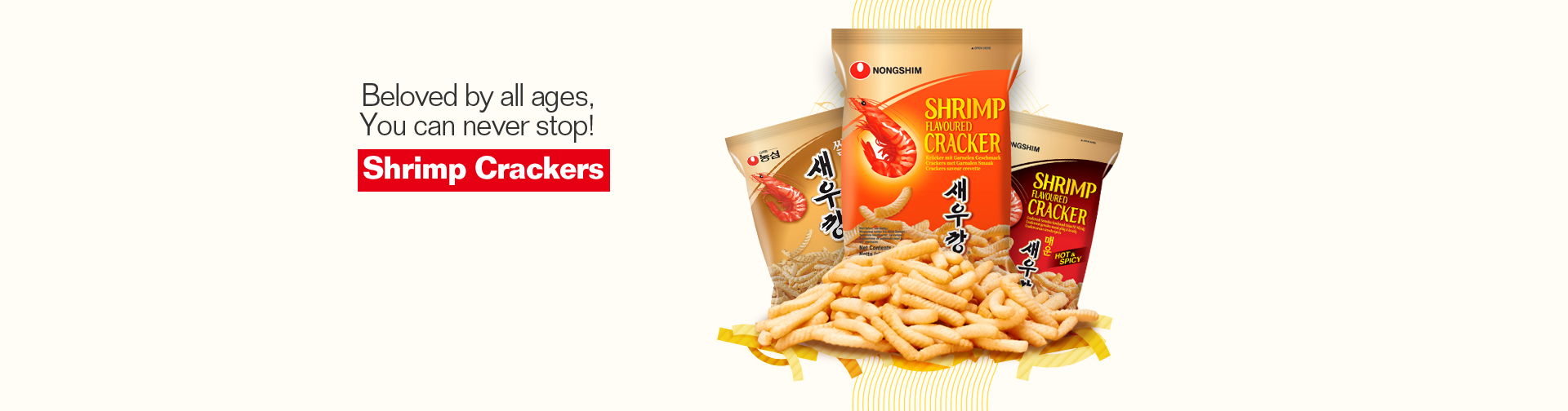 Grabbed by everyone~ Shrimp Crackers
