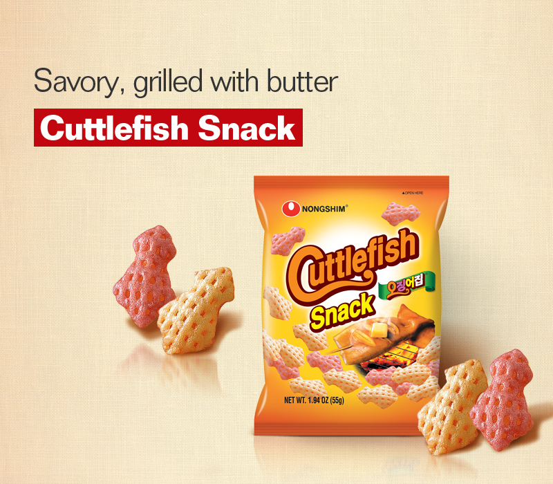 Savory grilled cuttlefish snack with butter, CUTTLEFISH SNACK