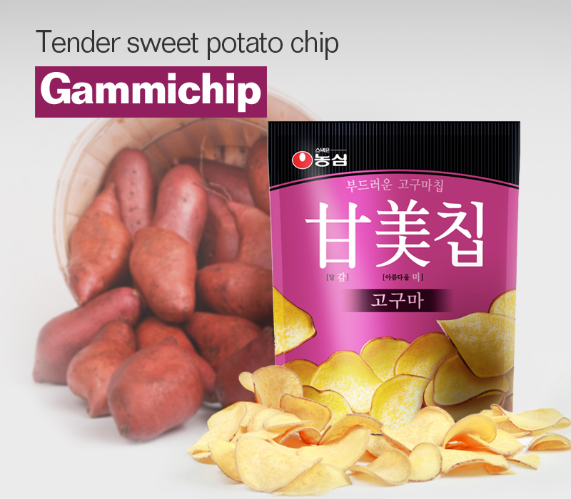 Tender sweet potato chip, GAMMICHIP
