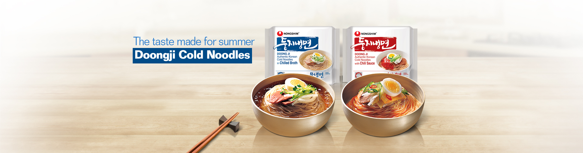 The taste made for summer