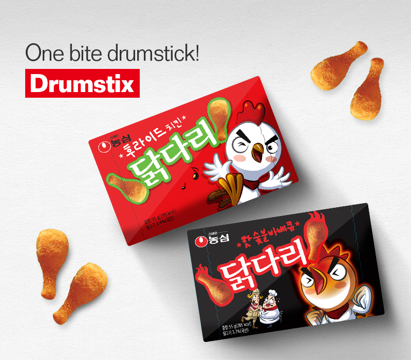 Real Drumstick shape and taste! Drumstix