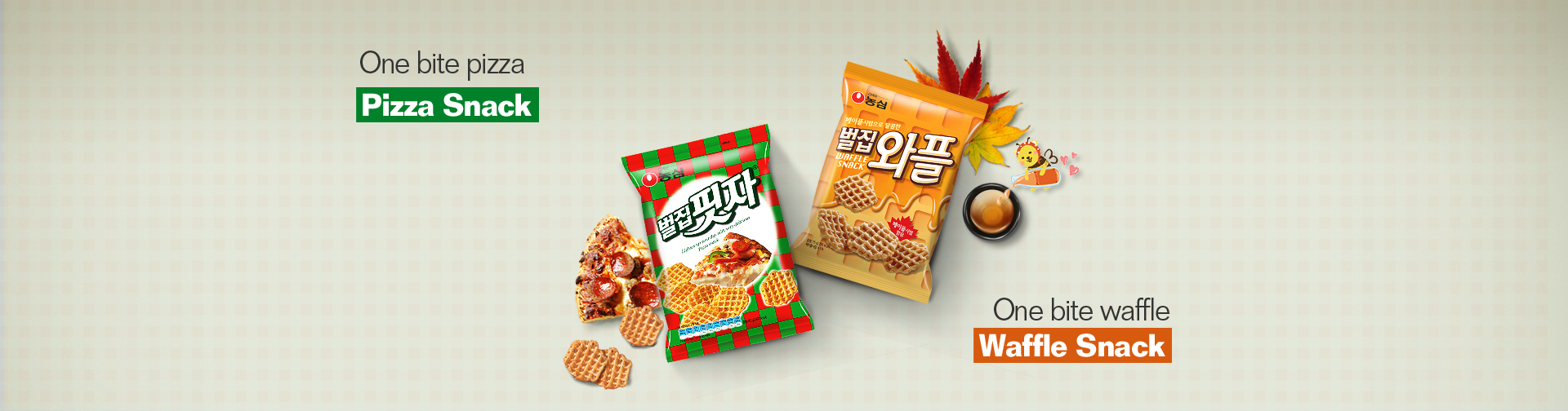 With the shape of a honeycomb and the flavor of pizza, Pizza Snack/Sweet maple syrup, Waffle Snack