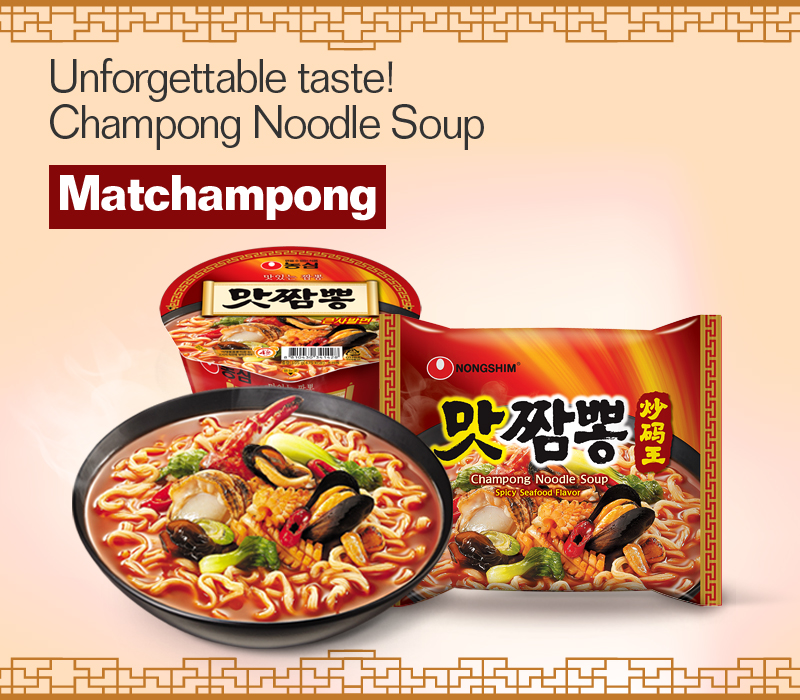 Unforgettable taste!