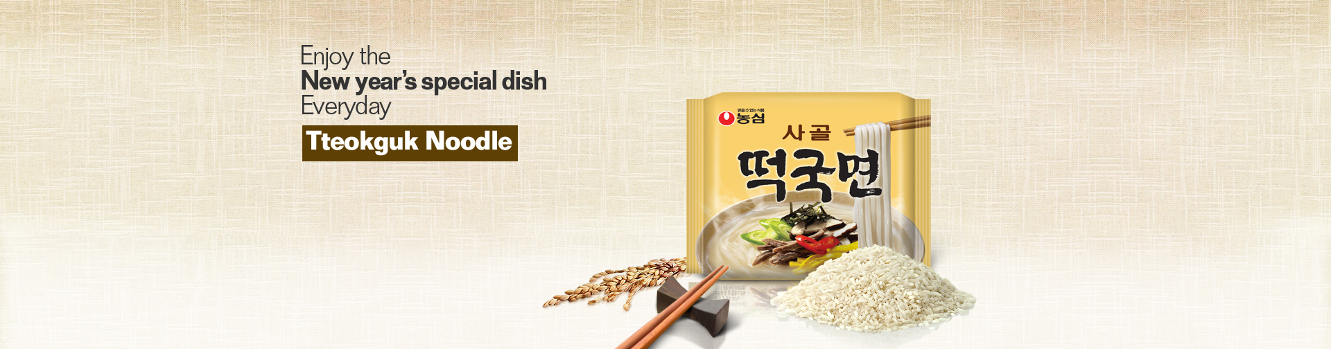 Enjoy the New year's special dish  Everyday Tteokguk Noodle