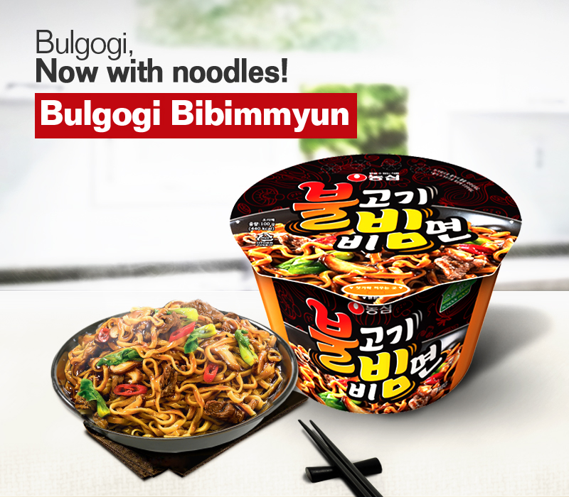 Bulgogi,