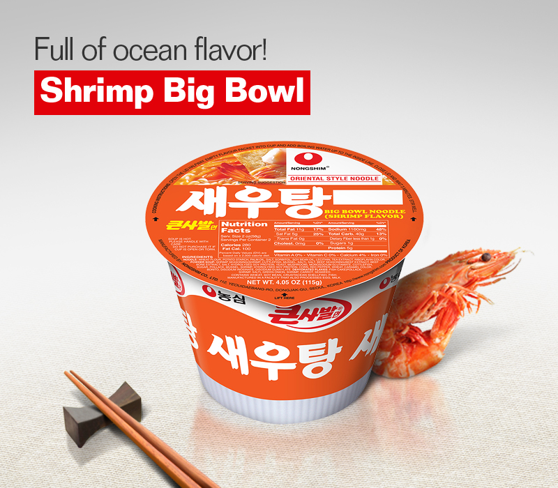 Full of ocean flavor!