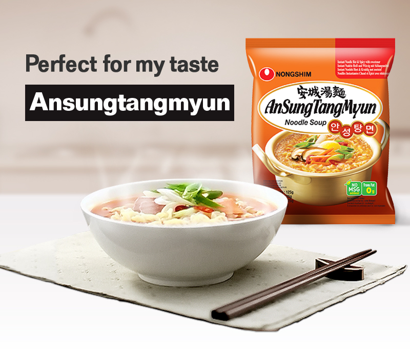 Perfect for my taste! Ansungtangmyun