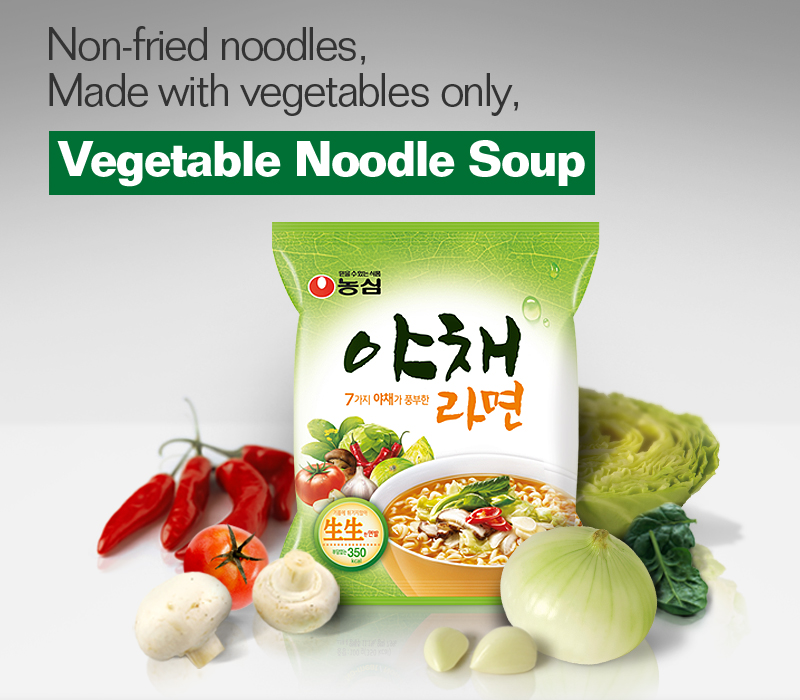 Non-fried noodles, Made with vegetables only, Vegetable Noodle Soup