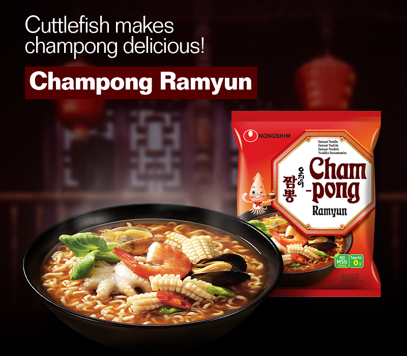 Cuttlefish makes champong delicious! 