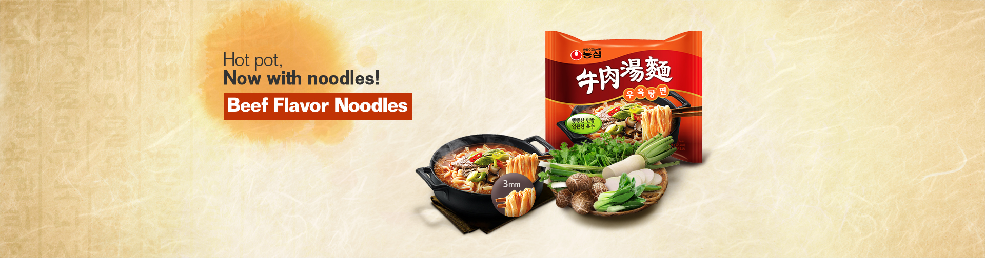 Hot pot,