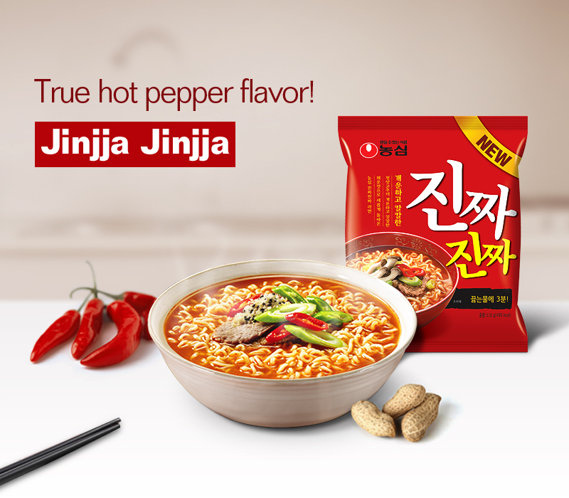 True hot pepper flavor!