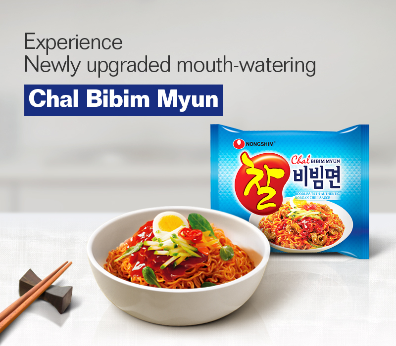 Chewy Gooey noodles that stick to my taste buds! Nongshim Chal Bibimmyun