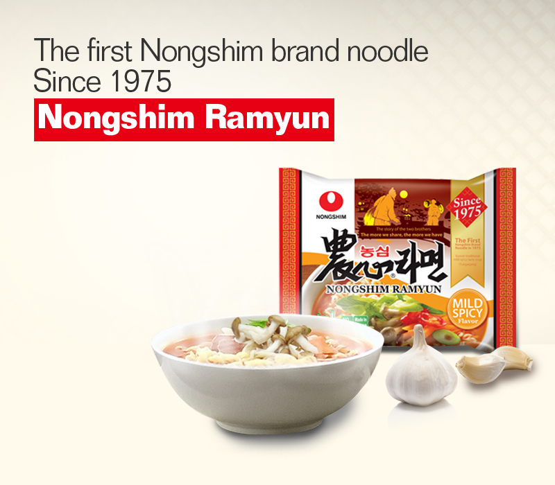 The first Nongshim brand noodle  Since 1975  Nongshim Ramyun