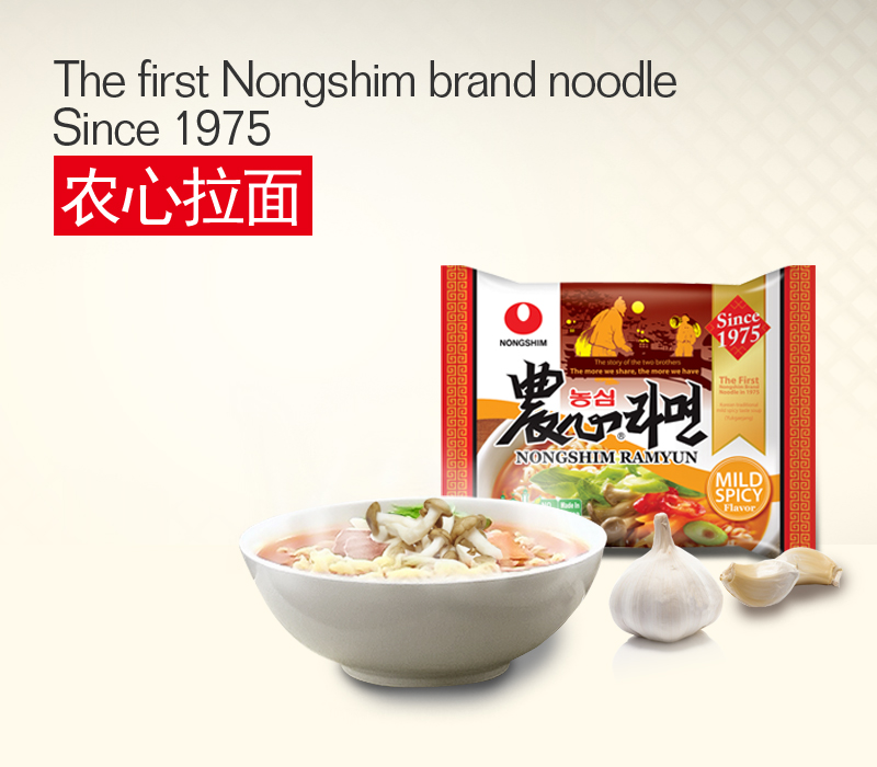 The first Nongshim brand noodle  Since 1975  农心拉面
