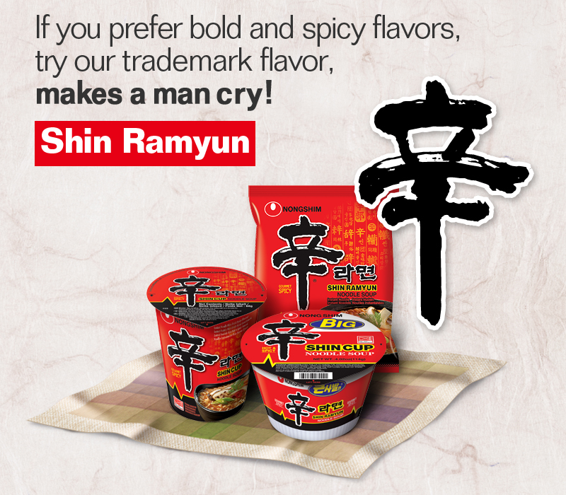 If you prefer bold and spicy flavors, try our trademark flavor, 