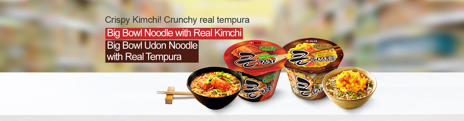 Crispy Kimchi! Crunchy real tempura