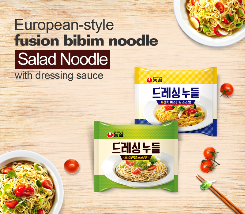 European-style fusion bibim noodle with dressing sauce