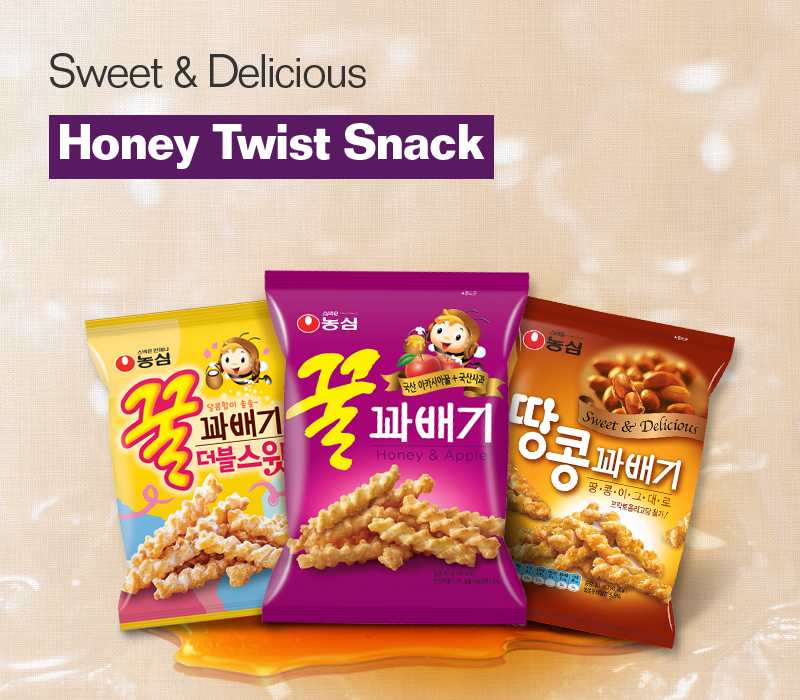 Korean Acacia honey is used! HONEY TWIST SNACK
