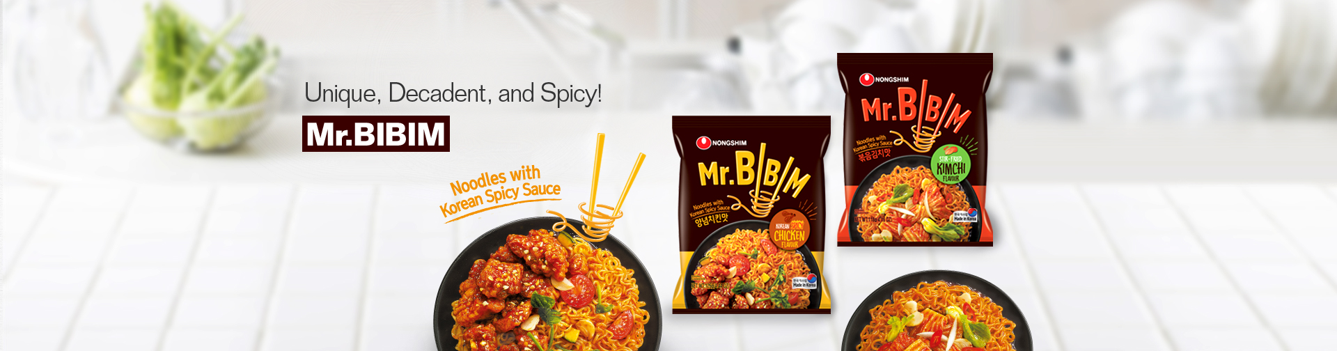 It's unique. It's decadent. It's spicy!  