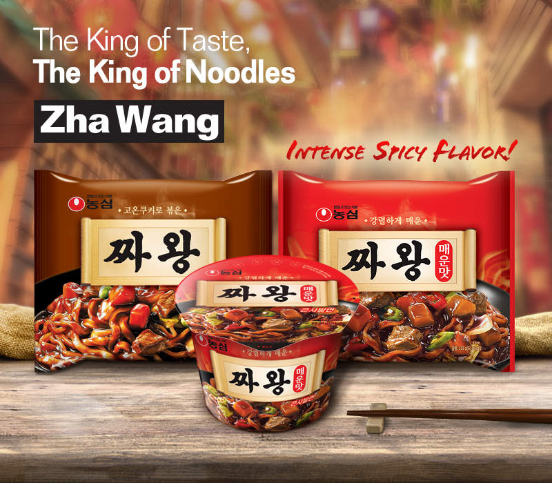 The King of Taste, 