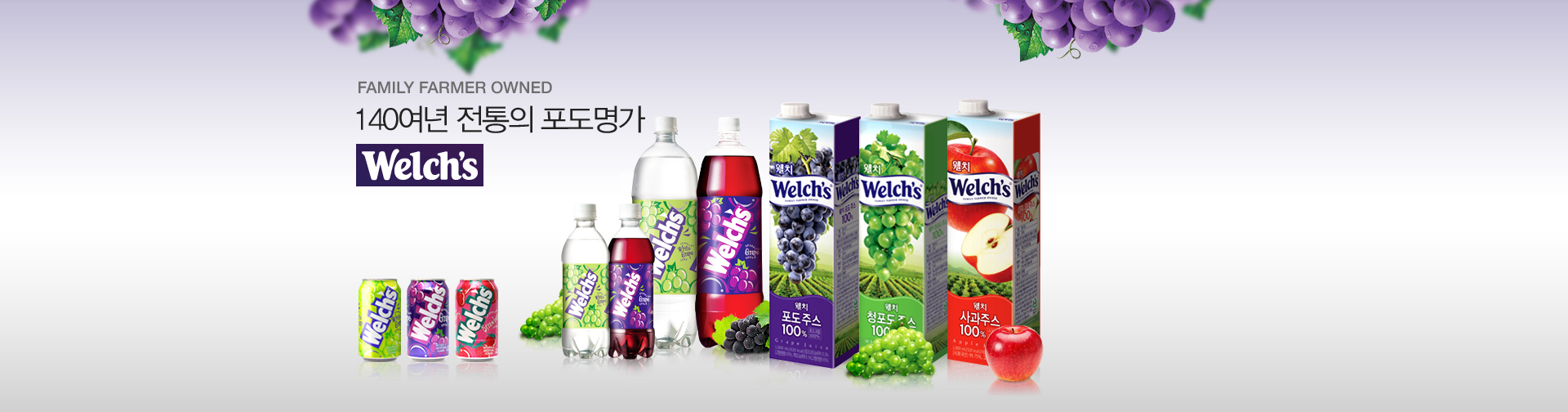 FAMILY FARMER OWNED