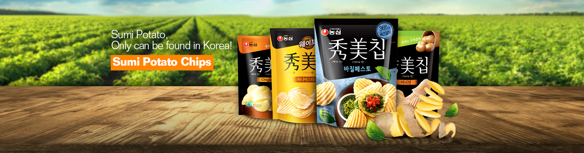Sumi Potato,