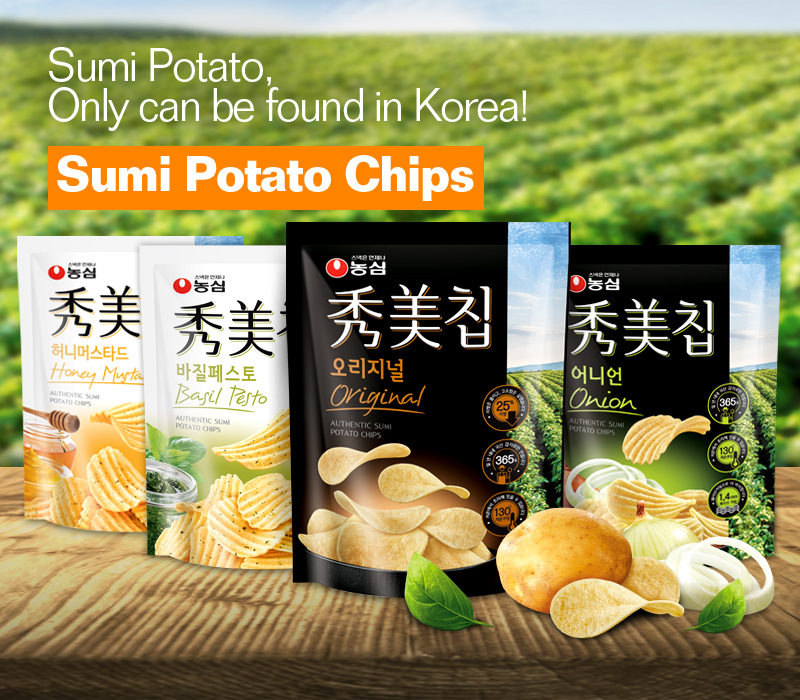 Sumi Potato, Only can be found in Korea! Sumi Potato Chips
