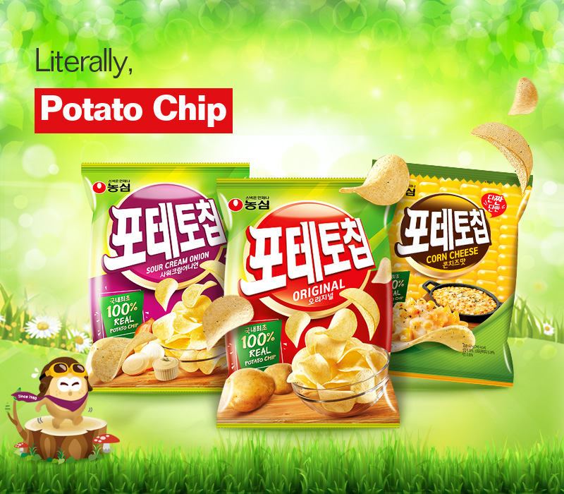 The first 100% real potato chip in Korea, POTATO CHIP