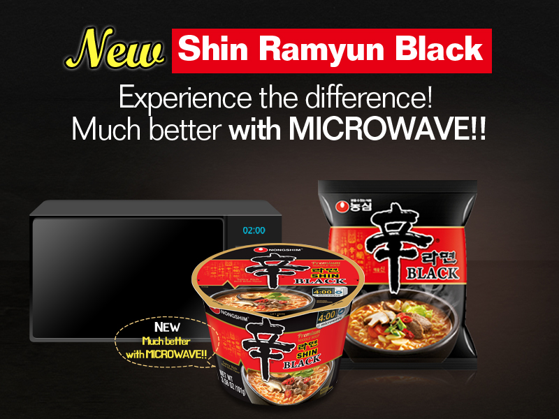 NEW Shin Ramyun Black! 