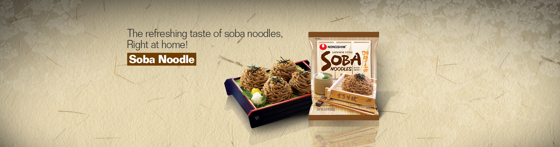 The refreshing taste of soba noodles,