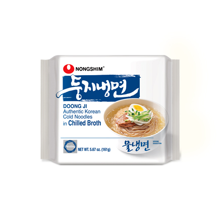 Dongchimi Cold Noodles 큰이미지