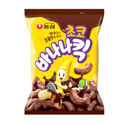 Chocolate Banana Kick 큰이미지