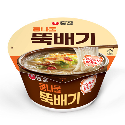 Bean Sprout Rice Noodle 썸네일1