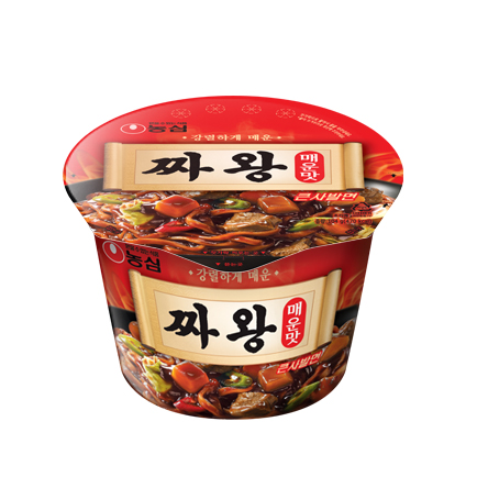 Zha Wang (Spicy Flavor) (Bowl) 썸네일1