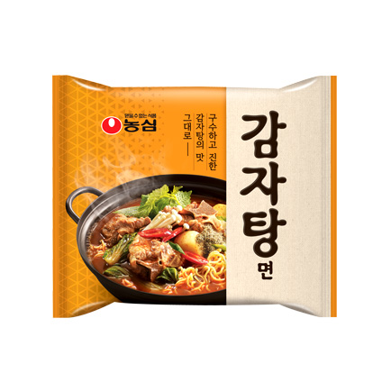 Gamjatang noodle soup 썸네일1