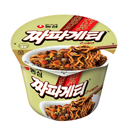 Chapaghetti Big Bowl 큰이미지