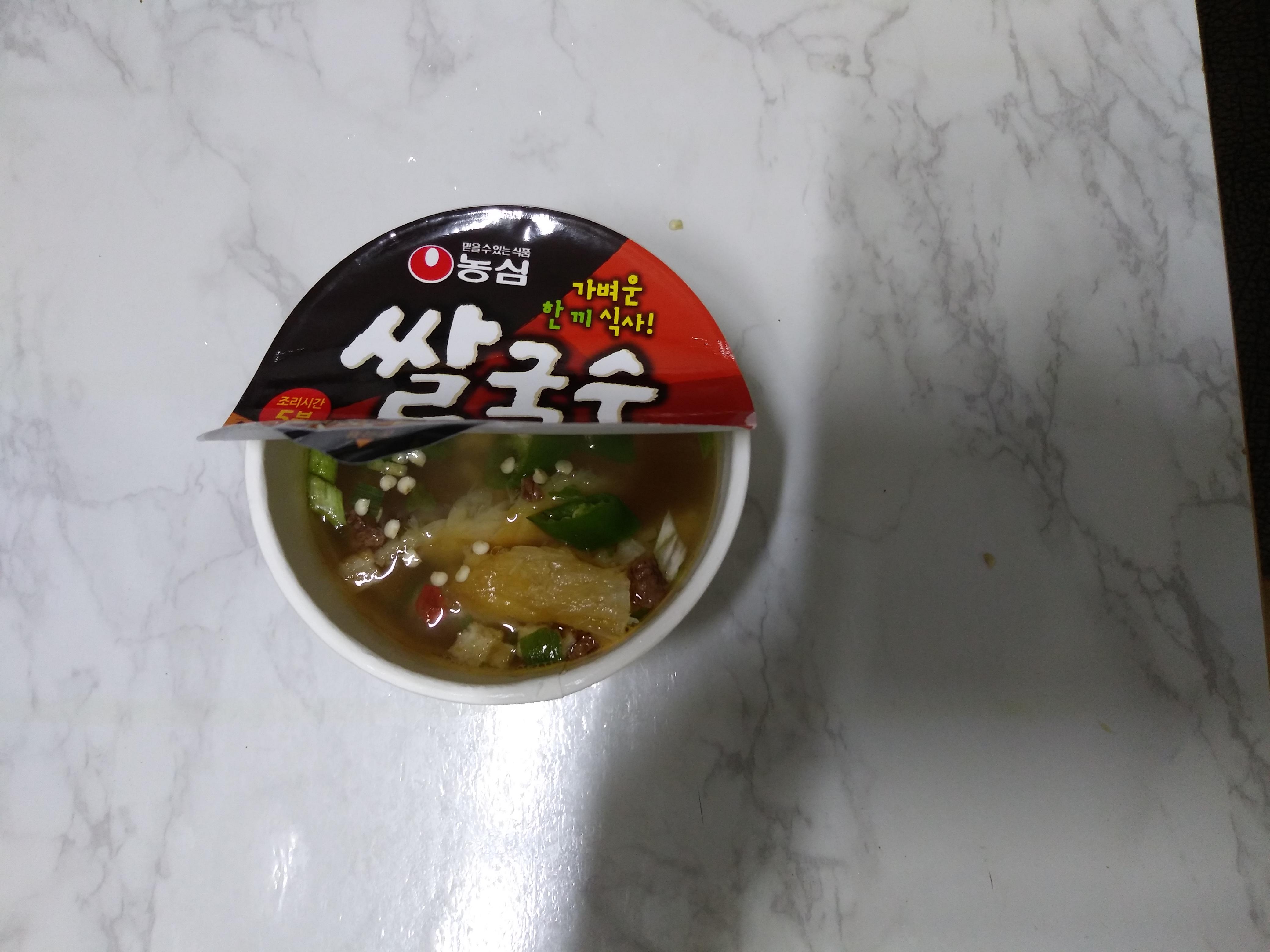 [3월] 황태채 쌀국수 소고기장국